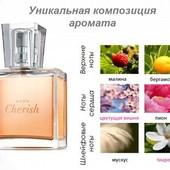 Цветочно-фруктовый аромат с древесными нотами Avon Cherish 30 мл!! В вашу сумочку!! Много лотов!!