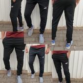Спортивные джогеры 52 размер