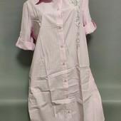 Платье рубашка 52