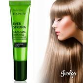 Бальзам-флюид для секущихся кончиков волос Expert Everstrong/ Укрпочта-10%