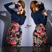 Шикарное платье Деми