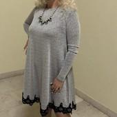 Красивейшее платье, ткань с люрексом. Одето один раз, размер 48-54, смотрите замеры