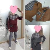 Стильні і круті костюми для ваших модняшок.Кофта+шорти-спідниця.Екозамш+трикотаж. Останні 3