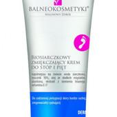 Биосерный смягчающий крем для ног и пяток Balneokosmetyki