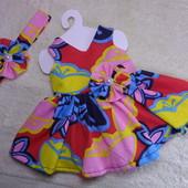 только Одежда ! Комплект :платье и повязка для куклы Беби борн ростом 43 см.Или подобных кукол .