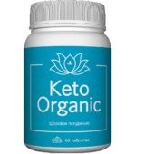Keto Organic для быстрого похудения !!! 60 капсул.