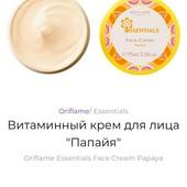 """крем витаминный для лица """"Папайя"""" essentials face cream papaya"""
