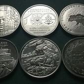 """1 монета на вибір: """"кіборг"""", """"флот"""", """"доброволець"""", """"КрАЗ"""", """"на варті життя"""",""""учасникам бойових дій"""""""