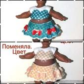 MGA Lоl. Оригинал.....одежда......меняет цвет от тепла ...в одном экземпляре