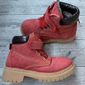 Зимние ботинки 25 размер стелька 15 см.