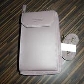 Модный клатч кошелек. компактный и вместительный. Цвет сирень перед грозой.