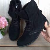Модные утеплённые ботинки Pesaro