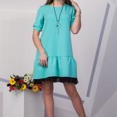 Платье 44р. Качество!!!!