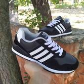 По закупке! Кроссы Adidas для парней