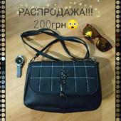 Женская сумка. Распродажа!