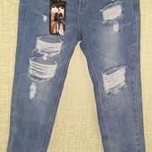 Рваные Новые джинсы. Бомбезные!