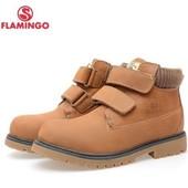 Кожаные демисезонные ботинки для мальчика 33р