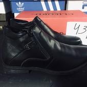 Зимние мужские ботинки, Зимові чоловічі черевики, размер 43, Распродажа последних размеров -70 %