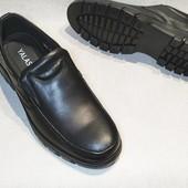 Кожаные мужские туфли. 40, 44