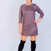 Шикарное замшевое платье