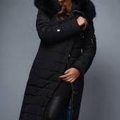 Классная зимняя куртка от X-woyz размер указан 42 смтр. замеры