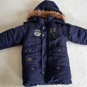 зимняя куртка теплая на махре, подклад травка на 5-6 лет.