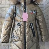 Куртка зимняя подростковая на девочку рост 104-128 см. 2 цвета!