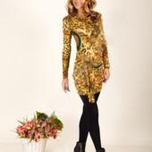 Брендовое платье Zean. Осень-зима