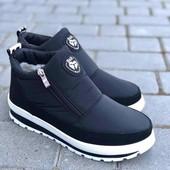 Зимние ботиночки, термо , теплые