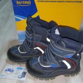 Термо ботинки для мальчика B&G с тормозами!