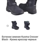 Ботинки зима kuoma crosser musta 39 на 25- 25.5см