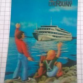 Календарик Укрречфлот 1981 3д пластик