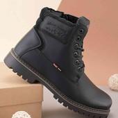 Мужские зимние ботинки 40-45. Просто супер. Модель и размер на выбор.