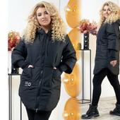 Зимняя куртка.Размер 56-58