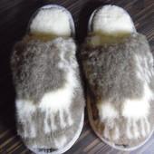 Меховые тапочки, овчина, очень теплые.