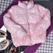 Курточка женская, холодная осень р. 46