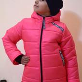 Детская зимняя курточка, синтепон 300 г/м, флис, на рост 116-140 см, 3 цвета