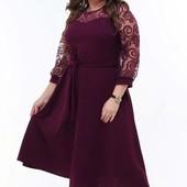 Очень красивое платье, размер 54-56