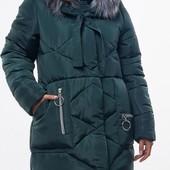 Зима 2021! Шикарное пальто с опушкой до - 25 С р. 46, 48, 50, 52, 54, 56