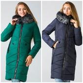 Зима 2021 Новое, зимнее пальто/курточка р. 42-44-46-48-50-52