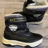 Термо ботиночки Lupilu 27 размер стелька 17,5 см