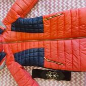 Зимнее пальто 146-152. Смотрите замеры