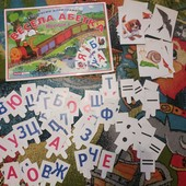 Велика абетка паровозик і набір карток