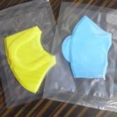 Детская. Маска питта из вспененного материала. производитель Япония. читайте