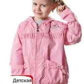 Готовимся к весне! Качество!Куртка ветровка для девочек в двух цветах, разм.110,116,122,128(4-7 лет)