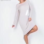 Платье Ангора шёлк+ЭКО кожа