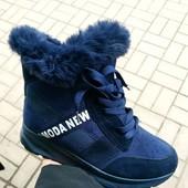 зимние женские ботиночки