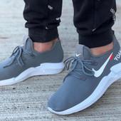 Кроссовки Nike Foam на белой подошве,дизайн супер! 41-26.5 и 43-27.5 см.
