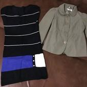 Піджак та плаття розмір ХС-С