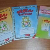"""Веселі клітинки"""" Зошит для робіт з математики (комплект із 2-х зошитів)"""